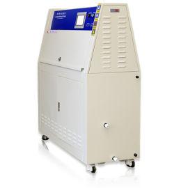 新能源进口UVA灯管紫外线老化试验箱