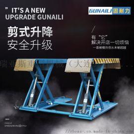 瑞亚斯剪式汽车举升机升降机4吨  移动式汽修保养