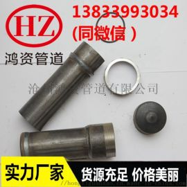 厂家直销 各规格 钳压式 套筒式 螺旋式声测管