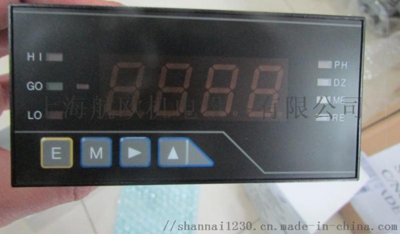 Watanabe絕緣放大器TZ-5LA