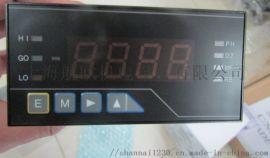 Watanabe绝缘放大器TZ-5LA