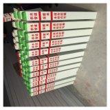 玻璃鋼警示樁 安全警示樁 霈凱標誌樁