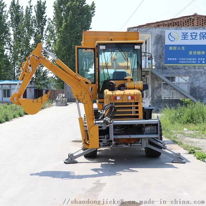 捷克兩頭忙挖掘機 土方工程用節能 兩頭忙挖掘機