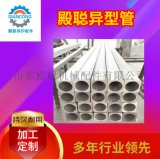 徐州鍋爐鋼管實力廠家 連雲港鍋爐鋼管批發