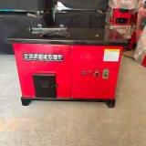 各种型号颗粒炉厂家 自动控温颗粒取暖炉