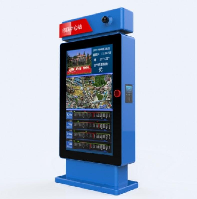 智慧公交站牌,智慧候車亭,電子站牌廠家,可定製