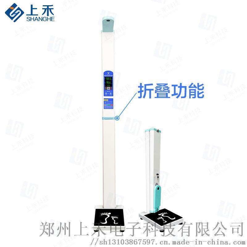 全自动身高体重测量仪 高清液晶屏