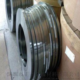17-4PH/S17400不锈钢圆棒 板 卷带 丝