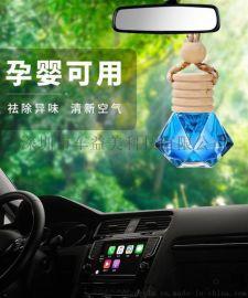 汽车用品香水瓶车载香水挂件
