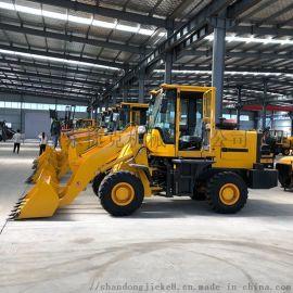 920装载机 小型铲车 四驱柴油推土机 捷克机械