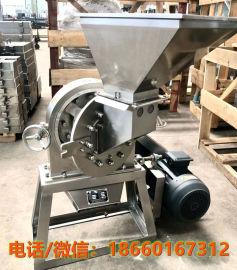 山东米粉厂用齿爪式大米粉碎机 不锈钢湿大米磨粉机
