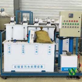 自来水消毒处理设备 处理饮用水消毒设备