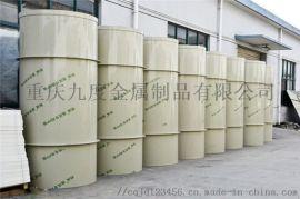 重庆PP风管加工定制-重庆九度金属厂家