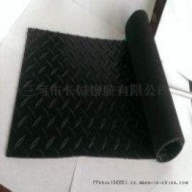 长城橡胶防滑板 柳叶橡胶板 防水 防滑 耐磨