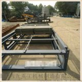 鏈板機標準 板鏈輸送機圖紙 六九重工 加寬鏈板輸送