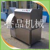 商用新疆肉条加工设备大型切丁机切块机用过方知