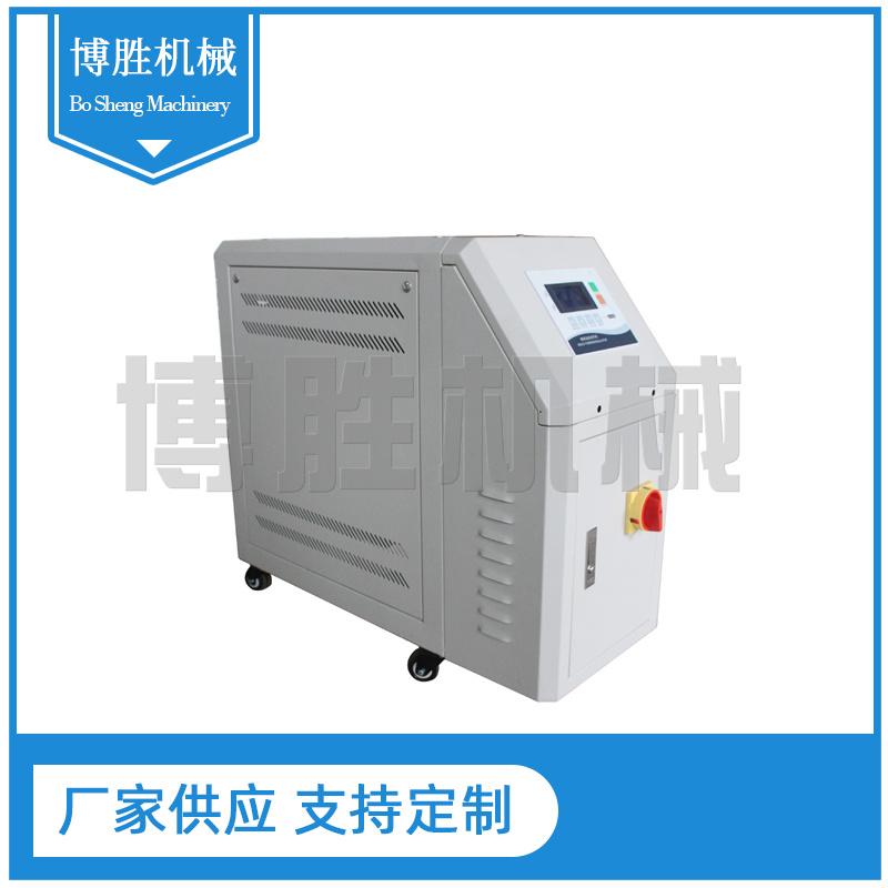 廠家直銷式模溫機模具自動恆溫機
