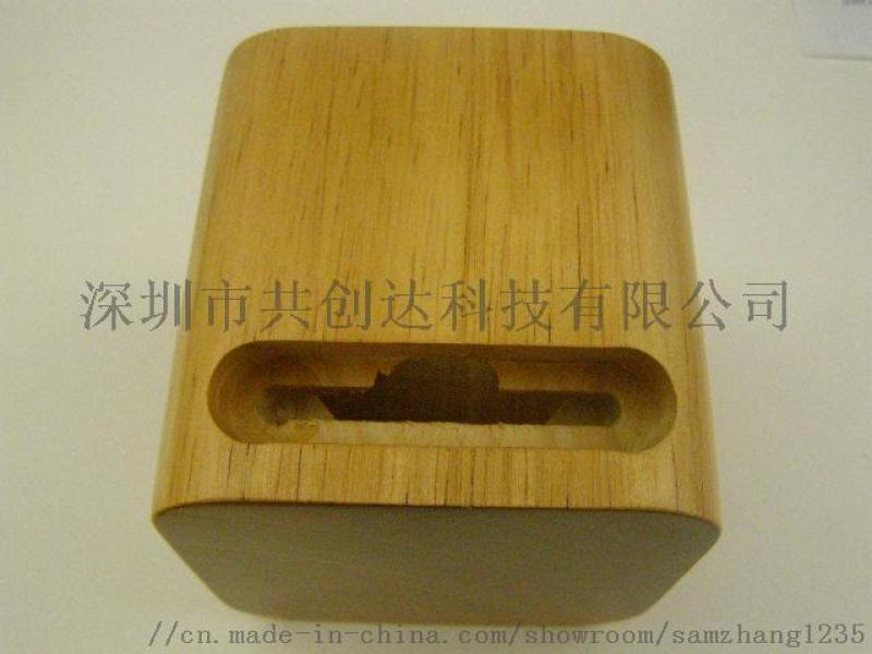ECO 環保理念木質手機擴音器