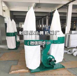 移动式布袋吸尘器配件MF9055木工除尘设备