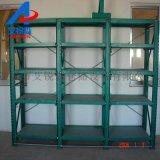 艾锐森抽屉式模具货架 标准模具货架