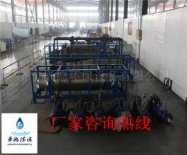卧式螺旋卸料过滤离心机工作原理及维修厂家