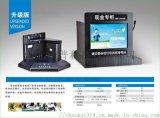 銀行桌面集線器 銀行櫃檯理線器 多功能櫃面服務裝置