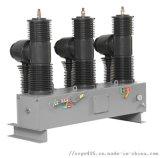 35KV柱上ZW32-40.5/630a真空断路器