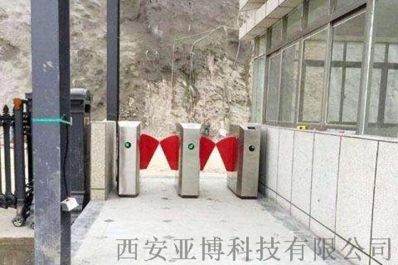 西安停车场道闸系统