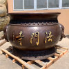 河南洛阳香炉生产厂家,铸铁圆形香炉,铜香炉厂家