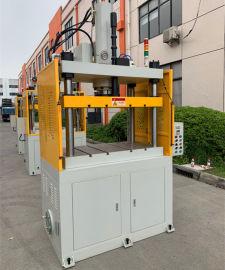 四柱快速油压机 苏州BSW06K系列压力机