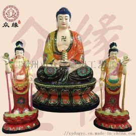 佛教东方三圣 药师傅如来佛祖 雕刻彩绘东方三圣佛像
