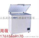 BDF-25H110低温保存箱