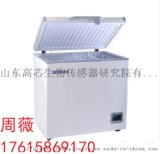 BDF-25H110低溫儲存箱
