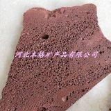 不规则火山石板 乱形板 火山岩切片 装饰火山石板材