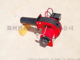 辽宁生产厂家供应甲醇  燃烧机环保油轻油燃烧器