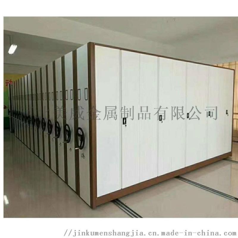 信阳智能密集柜是企业档案管理者的好帮手