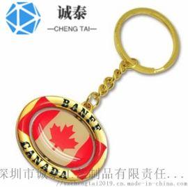 楓葉印刷鑰匙扣合金鍍金鑰匙圈深圳鑰匙圈生產