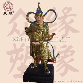 南无八部天龙广力菩萨 韦陀菩萨 神像佛像雕塑厂家