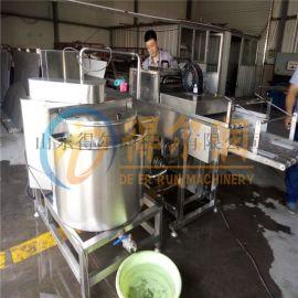 锅包肉上浆机 鸡排裹粉机 全自动锅包肉油炸机生产线
