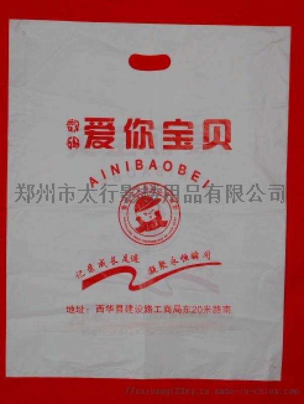 乌海市塑料袋