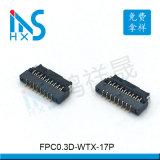 FPC0.3雙排掀蓋式全黑連接器