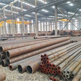 冶鋼30crmo厚壁鋼管127*16 美標鋼管現貨