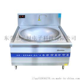 安庆150人食堂用电磁大炒锅 德茹80公分煮羊汤炉