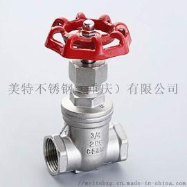 Z15W 重庆不锈钢内螺纹闸阀厂家