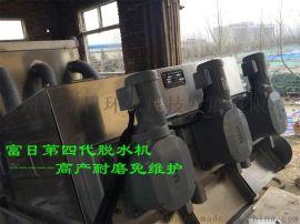 叠螺污泥脱水机,免维护污泥脱水机,污泥脱水机
