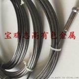 单晶炉专用钨丝绳  钨丝绳
