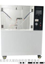 电线电缆漏电测试仪,电线电缆耐电痕,线缆电痕化