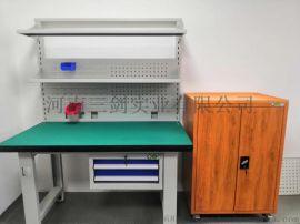 防静电重型工作台,车间钳工维修操作台