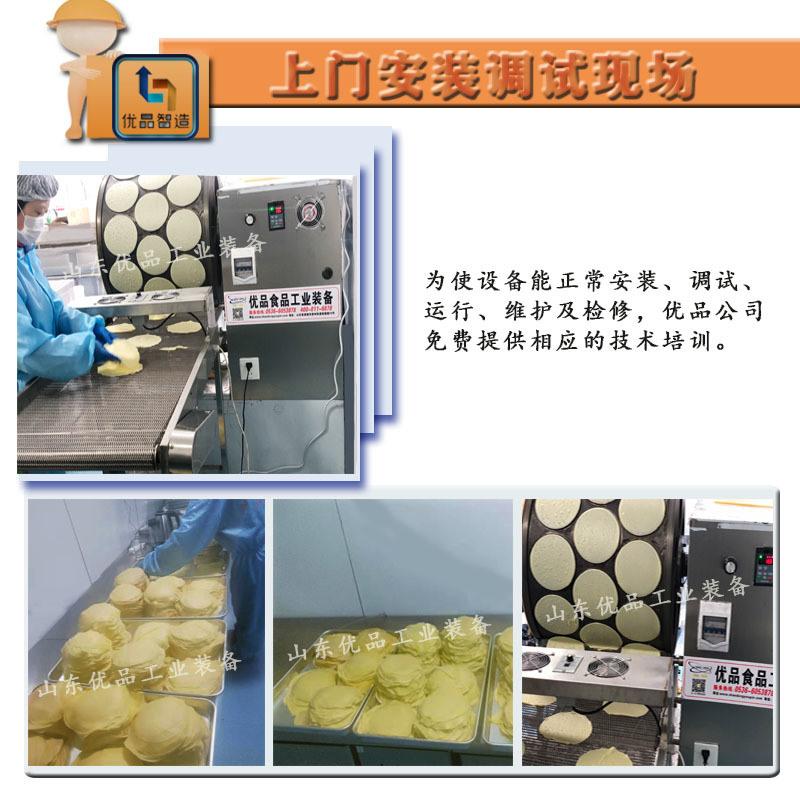 自动上浆蛋皮机设备,榴莲千层蛋皮机