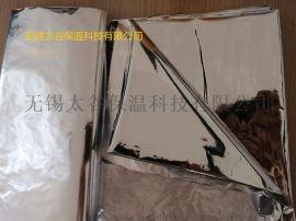 铝箔PET复合材料 橡塑PET铝箔 镀铝膜复合膜